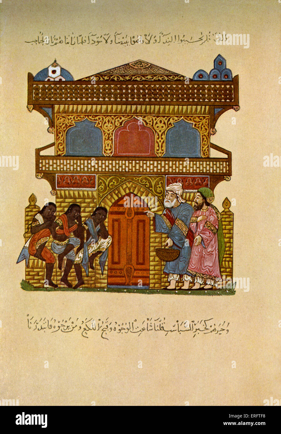Arab life during the Abbasidian times - miniatures from the Maqamat of al-Hariri.  Abassid caliphate (758-1258) Stock Photo