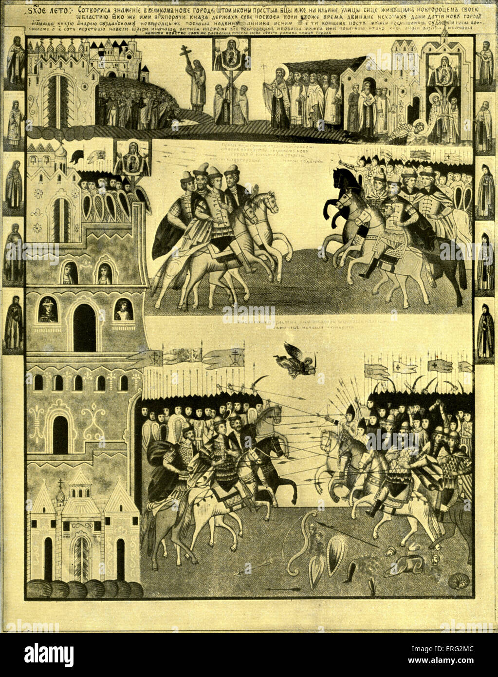 The victory of Novgorod over the combined forces of Suzdal, Smolensk and Ryazan in 1169.  Twelfth century Novgorodian - Stock Image