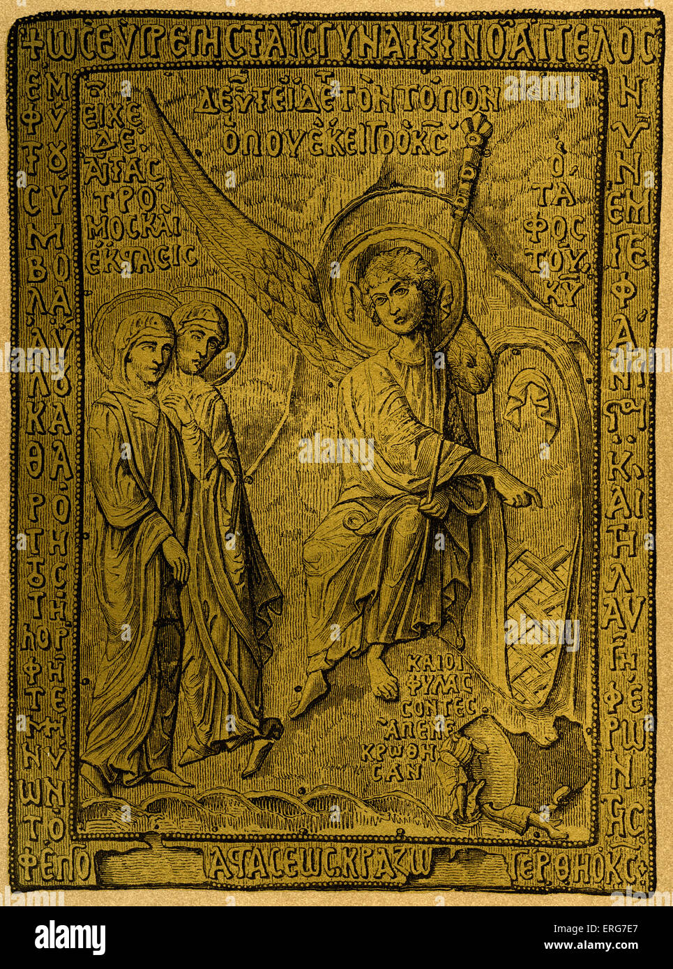 Panel of Book cover from the 9th Century. With Greek writing. Bas - relief in gold reponse. - Stock Image