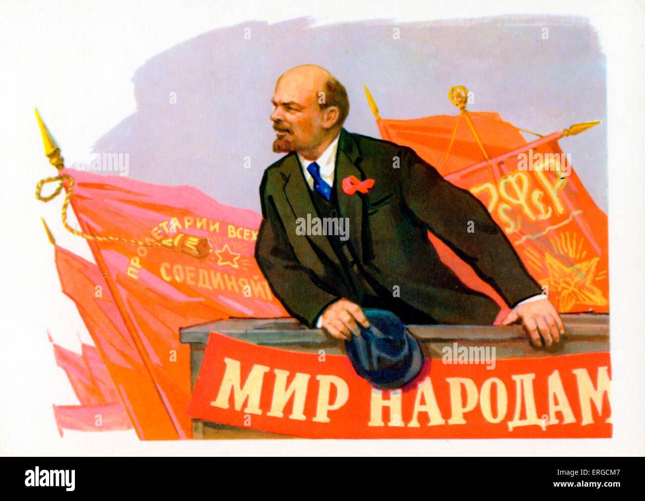 Propaganda Banners Non Banners
