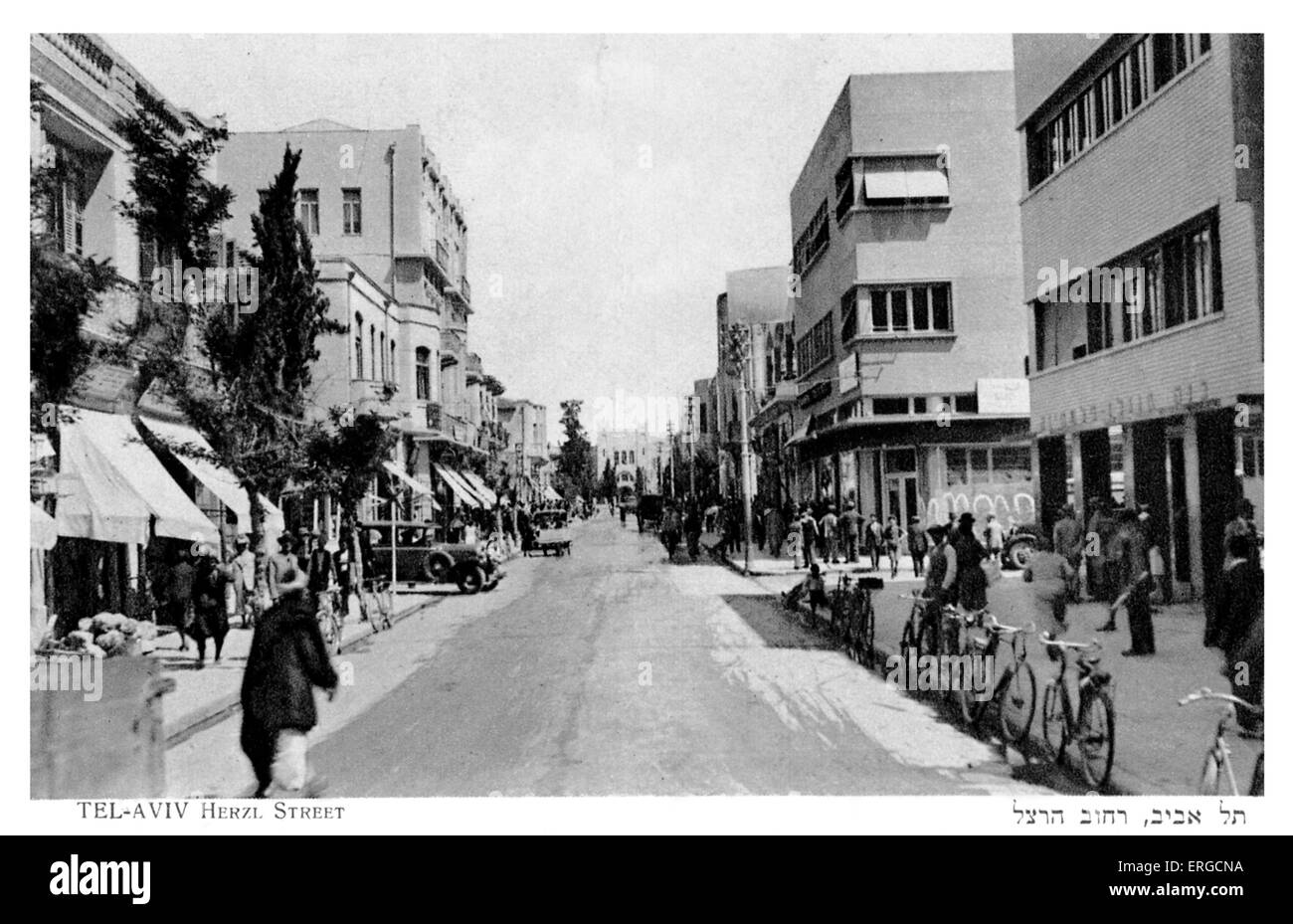 Tel Aviv. Herzl Street.  !920s. Bicycles lined up in the street. - Stock Image