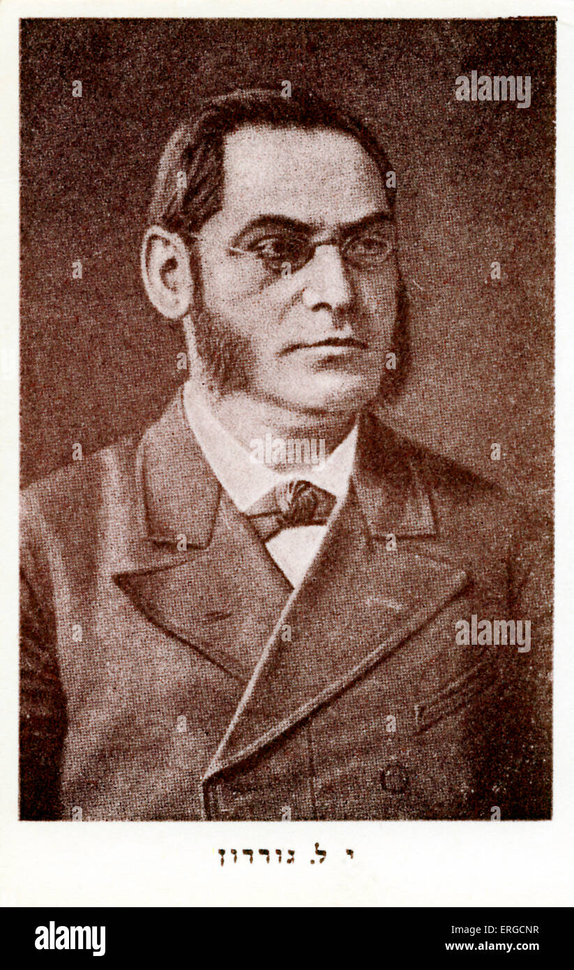A D Gordon (Aaron David).  Zionist ideologue and the spiritual force behind practical Zionism and Labour Zionism. Stock Photo