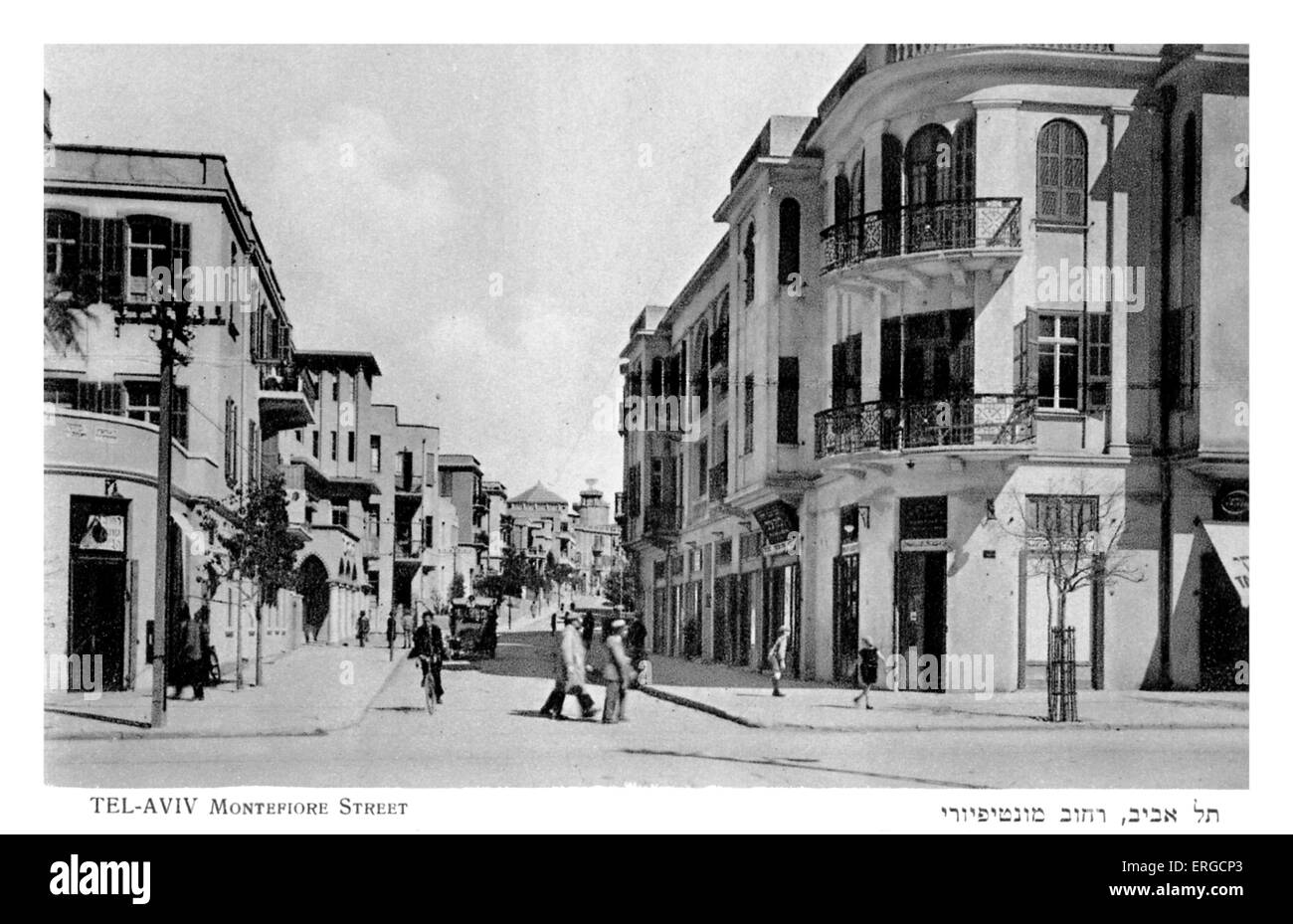 Tel Aviv. Montefiore Street (named after English philanthropist). Ottoman style buildings from turn of 20th century. - Stock Image