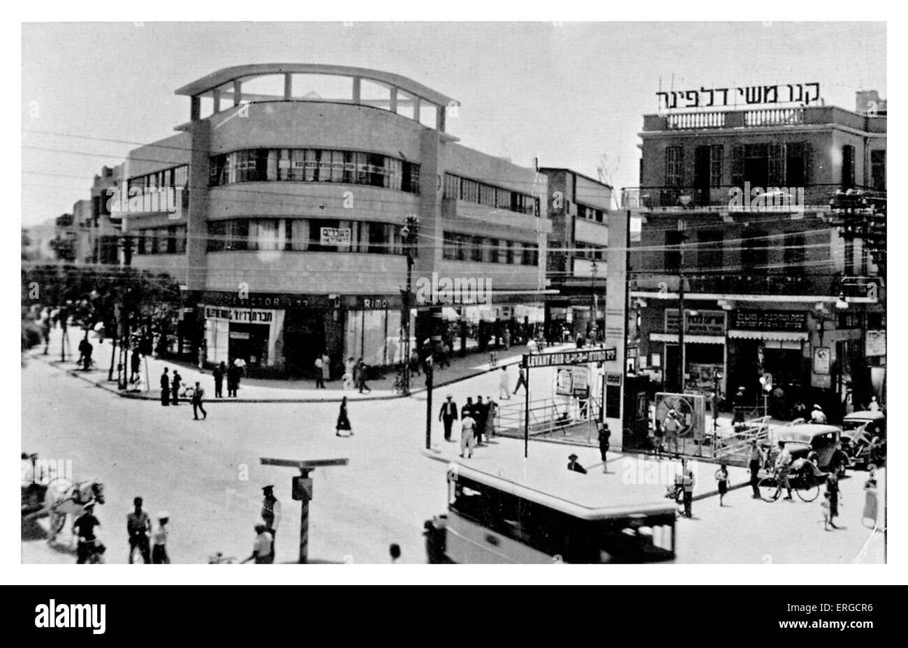 Tel Aviv- crossing on Allenby Road near the Carmel Market. - Stock Image