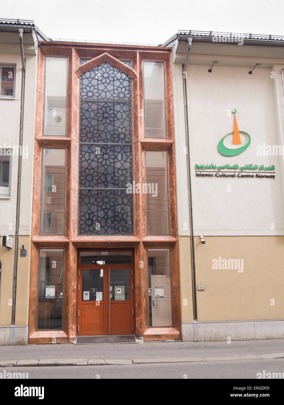 Islamic Cultural Centre Norway, Islamic organization and mosque in Gronland, Oslo Norway - Stock Image