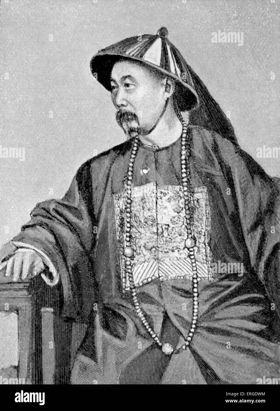 Li Hongzhang - portrait. Leading statesman of the late Qing Empire. He quelled several major rebellions and served - Stock Image