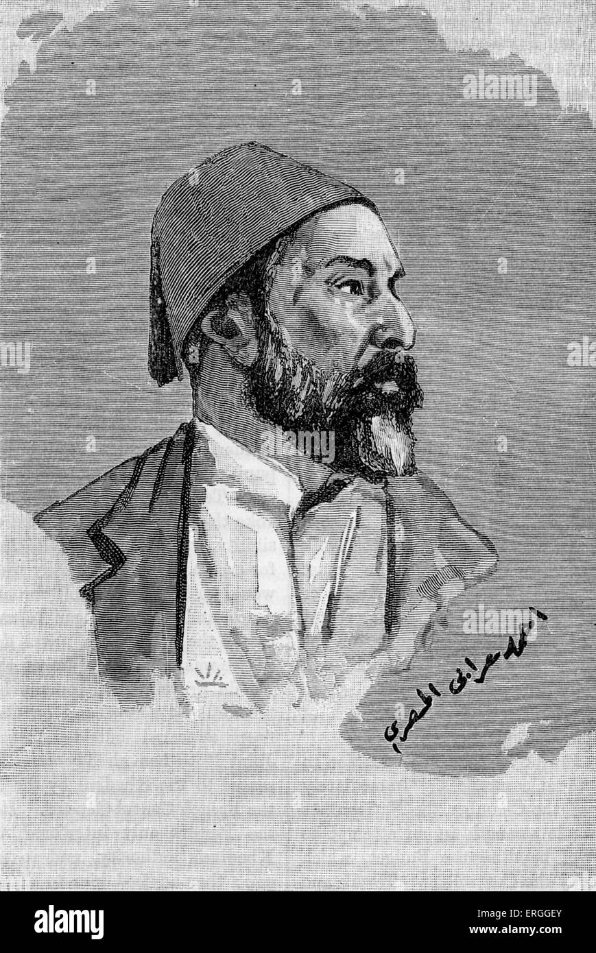 Ahmed Orabi - portrait. Egyptian army general, and nationalist. Led a revolt in 1879 against Tewfik Pasha, the Khedive - Stock Image