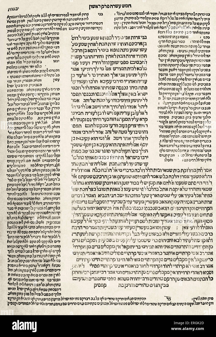 Babylonian Talmud page.  Taken from first complete edition printed in Venice 1520-23 by Daniel Bomberg.  In addition - Stock Image