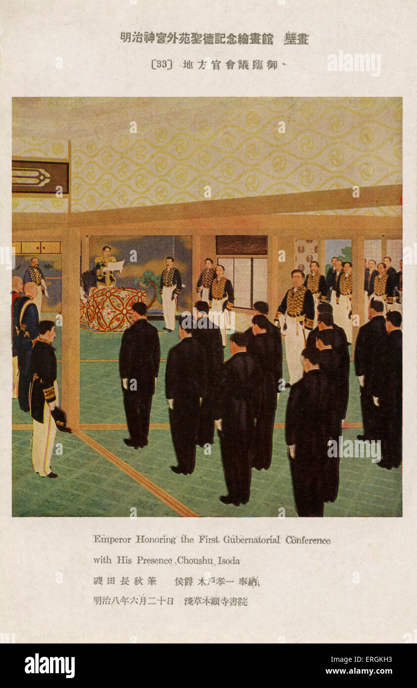 Emperor Meiji (1852-1912) at the first Gubernatorial Conference. Japan's rapidly growing bureaucracy under Emporer - Stock Image