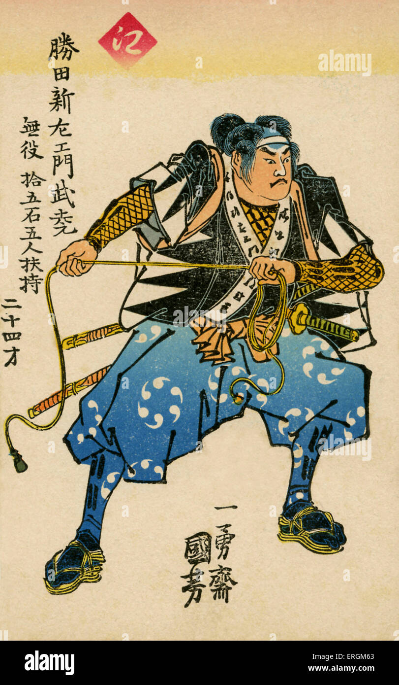 47 Ronin - Shinzaemon Taketaka Katsuta (1679-1703). In the legend of the 47 Ronin (also known as the Chushingura - Stock Image