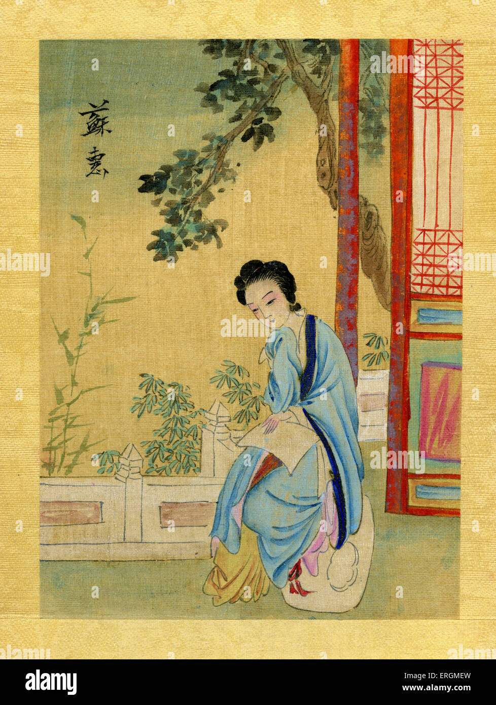 Su Hui was a Chinese poet of the Middle Sixteen Kingdoms period (304 to 439) during the Six Dynasties period (220 - Stock Image