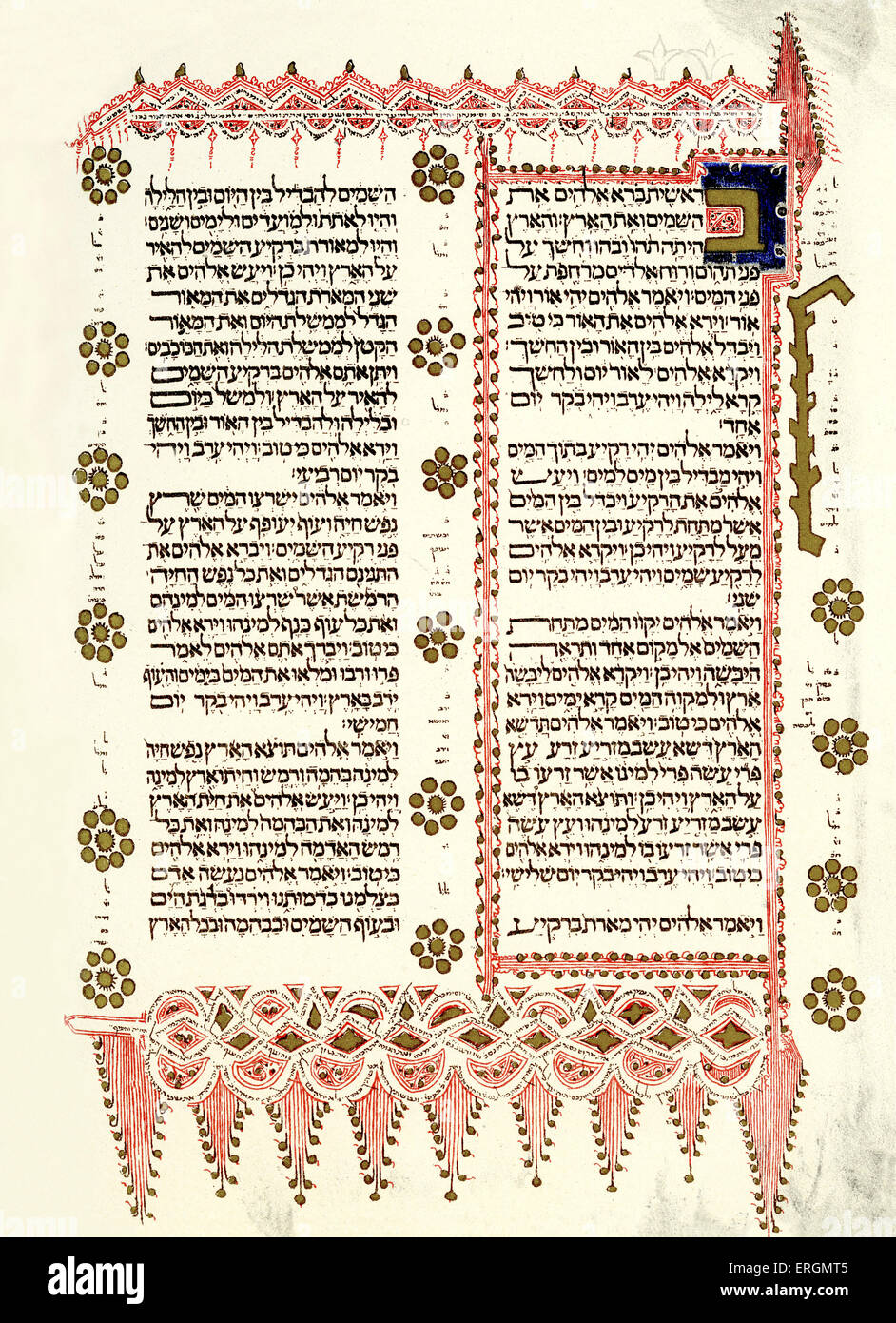 Page from illuminated Hebrew bible. Written in Spain, 1476, 922 pages, often refered to as the Kennicott Bible. - Stock Image