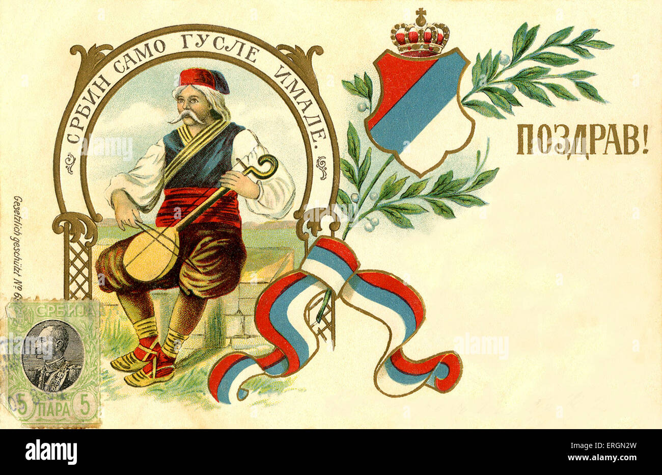 Serbian man playing one stringed oud like instrument.  National colours. - Stock Image
