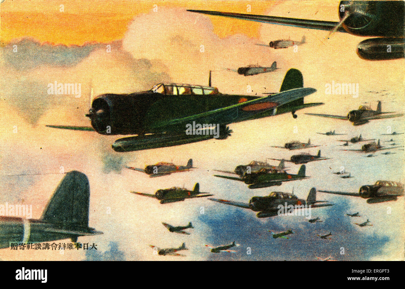 Japanese bombers in World War II. Caption reads:  Airplanes from the Imperial Japanese Navy are carrying bombs (lit. - Stock Image