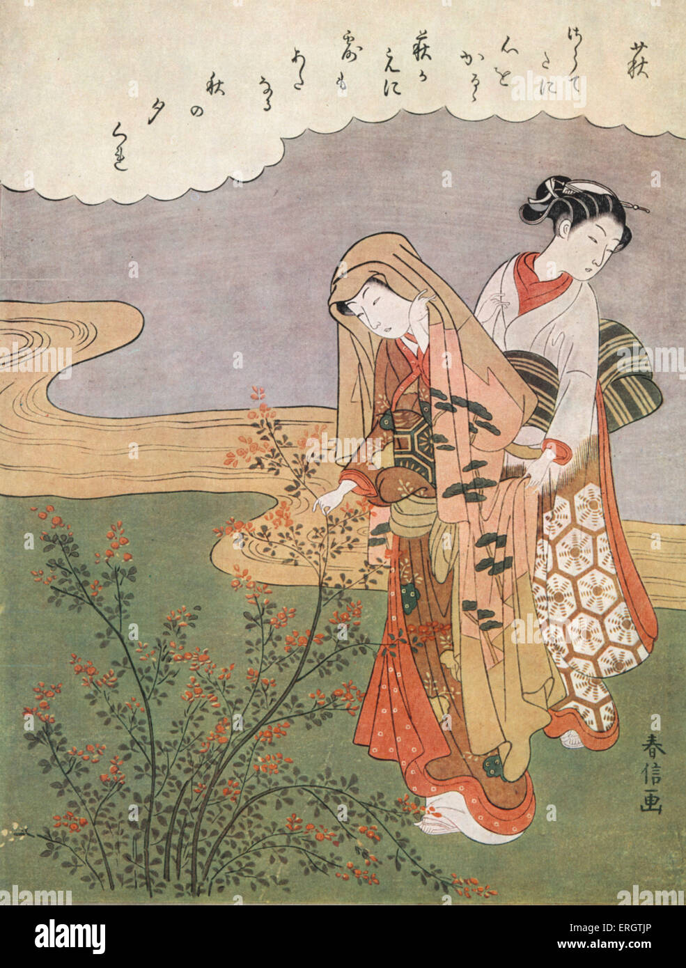 Young Japanese woman assisted by her maid -  facsimile print by Suzuki Harunobu, Japanese printmaker in the ukiyo - Stock Image