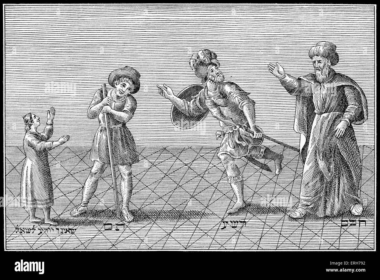 The Four Sons from the Haggadah. Edition published in Vienna, 1823. The Wise son, the Wicked Son, the Simple Son, - Stock Image