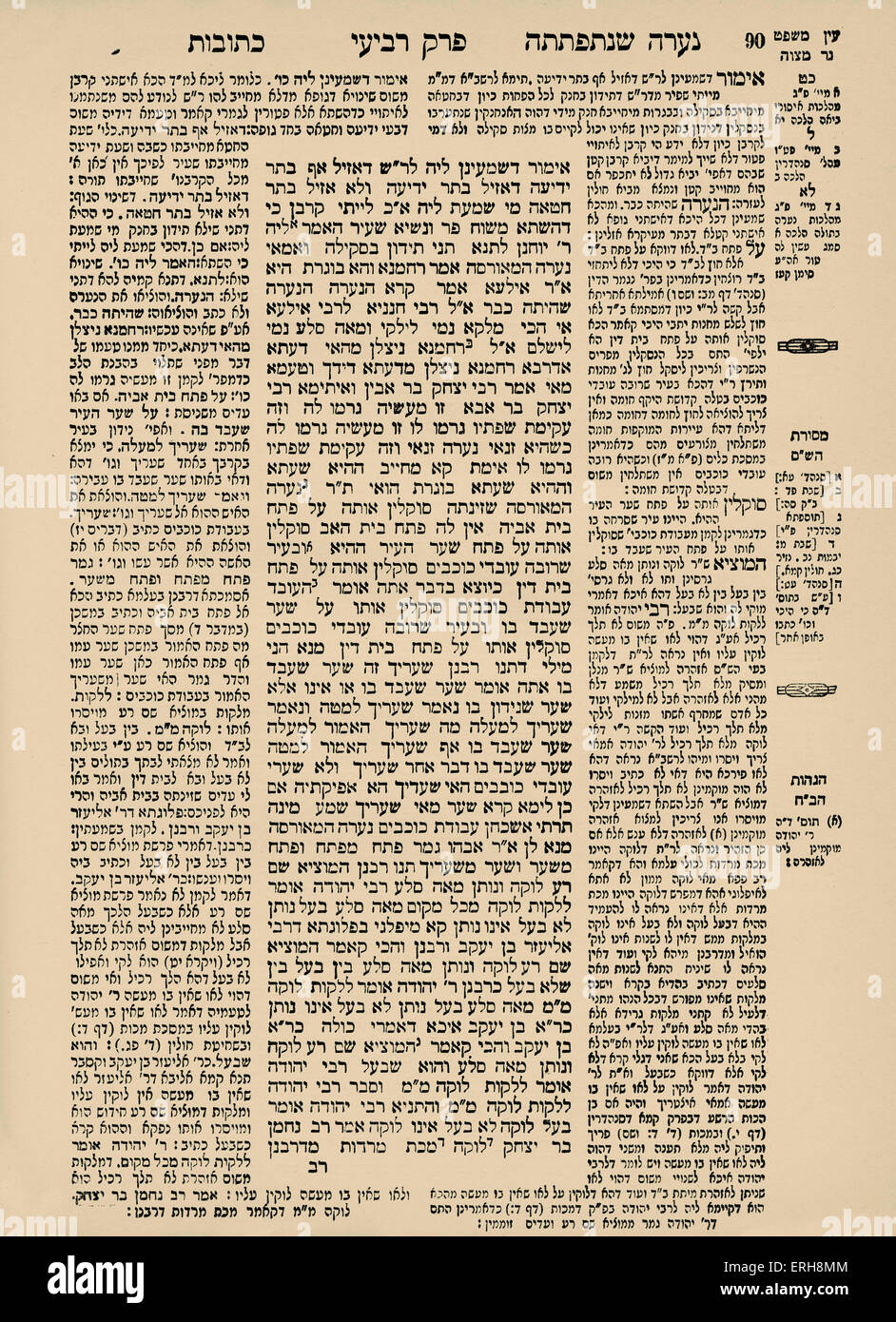 Gemara in Aramaic and Hebrew.Volume on Ketubat (contracts), chapter 4. Copied from the 19th century Vilna edition - Stock Image