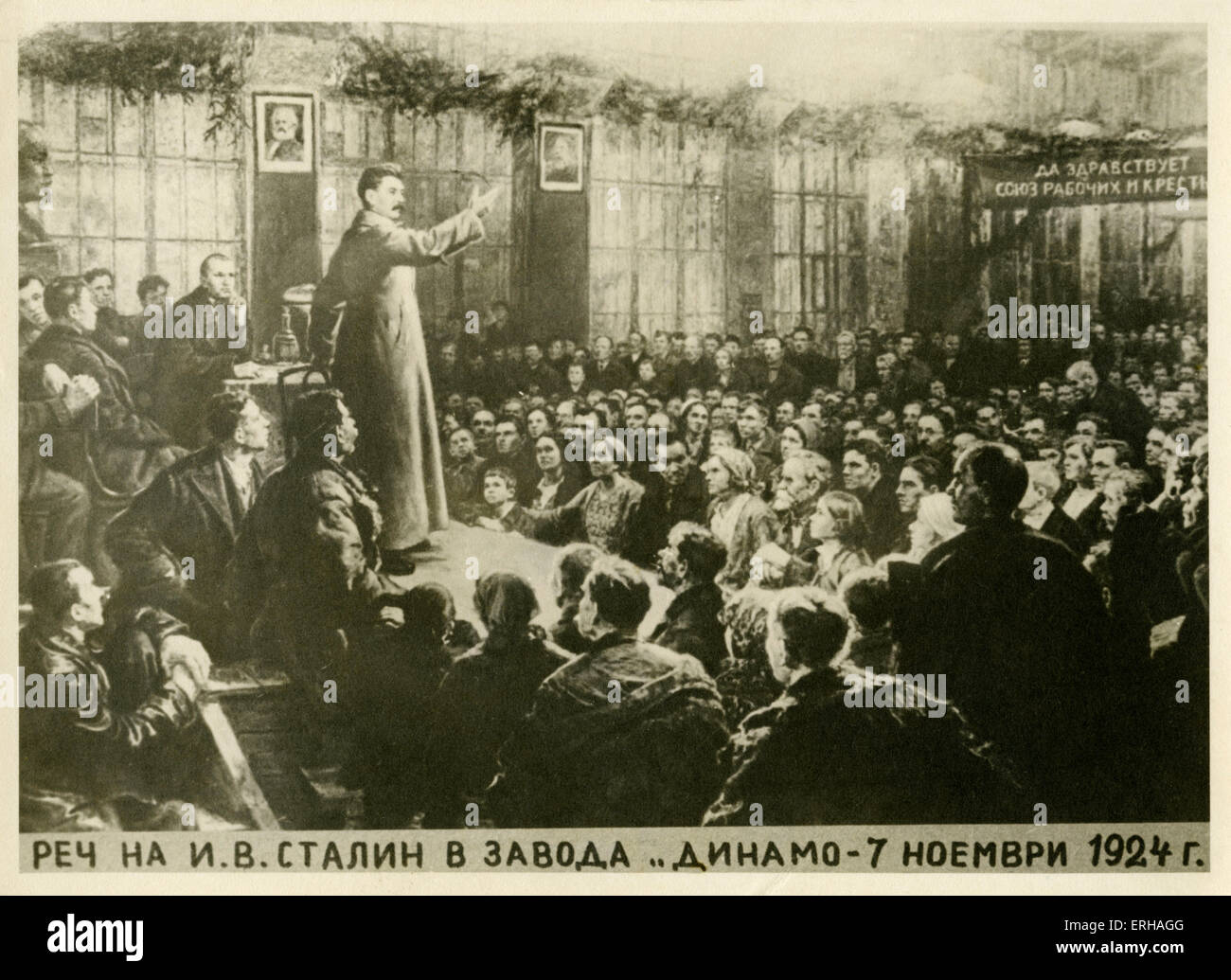 Joseph Stalin (1878-1953) addressing a meeting of the workers on the seventh anniversary of the October revolution, - Stock Image
