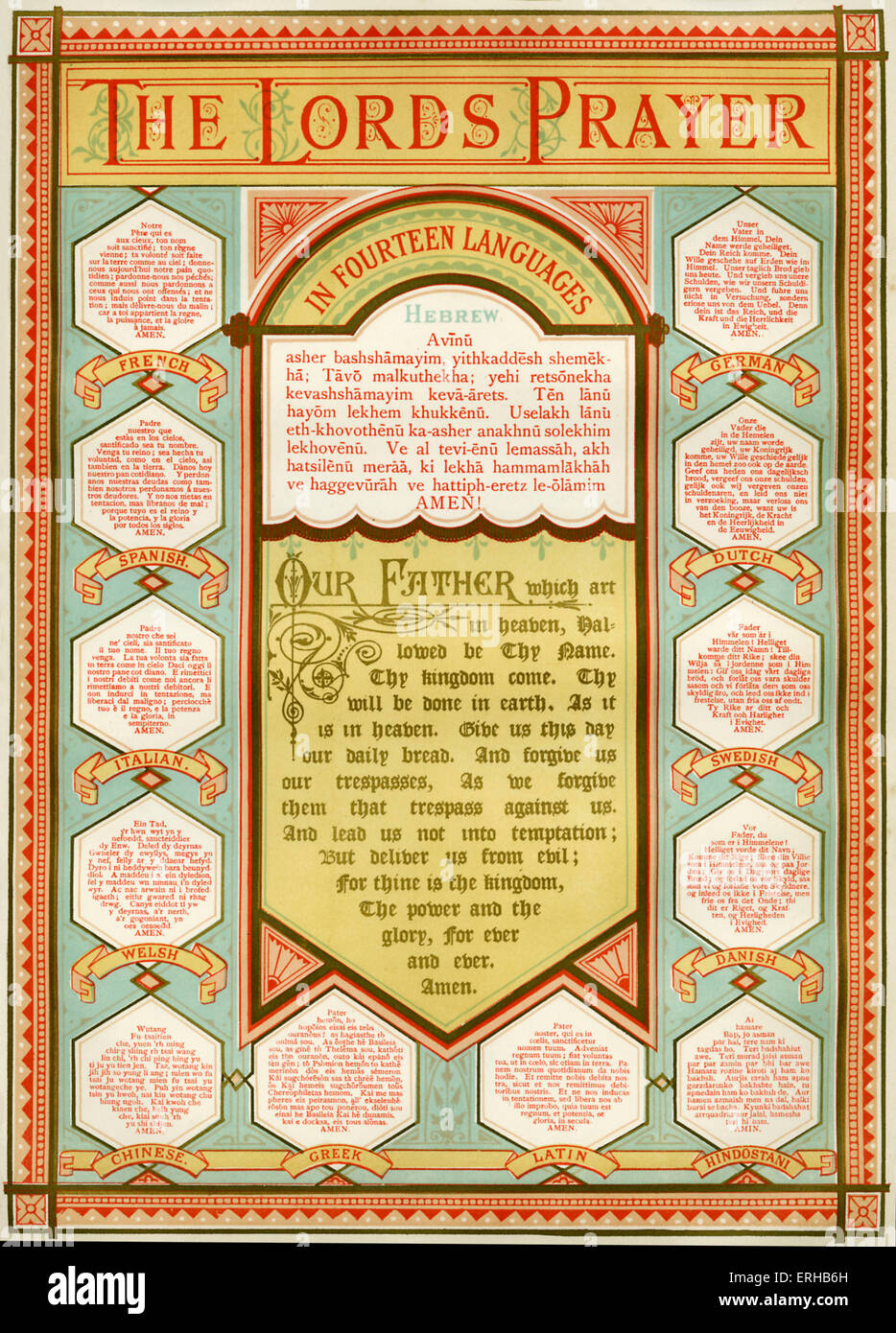 Illustrated version of The Lord's Prayer in fourteen languages including Hebrew, French, Spanish, Italian, Welsh, - Stock Image