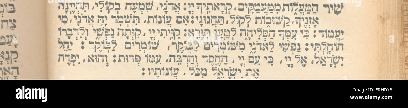 Psalm 130 in original Hebrew script.  Published in 1927 in Vilna, Poland. From Rosh Hashana Makhzor  / New Year Stock Photo