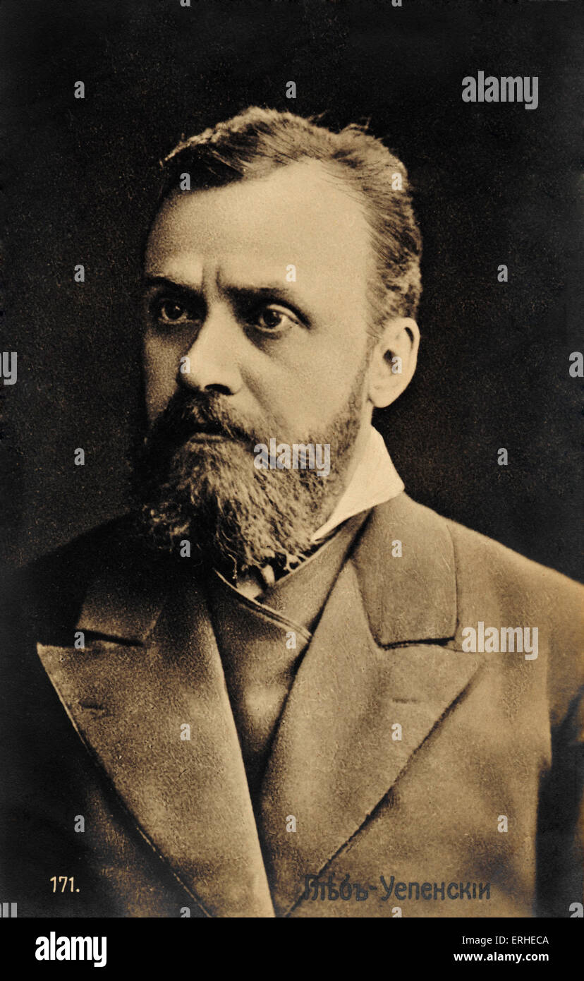 Gleb Ivanovich Uspensky - Russian intellectual and populist writer. October 25th 1843 - April 6th 1902. - Stock Image