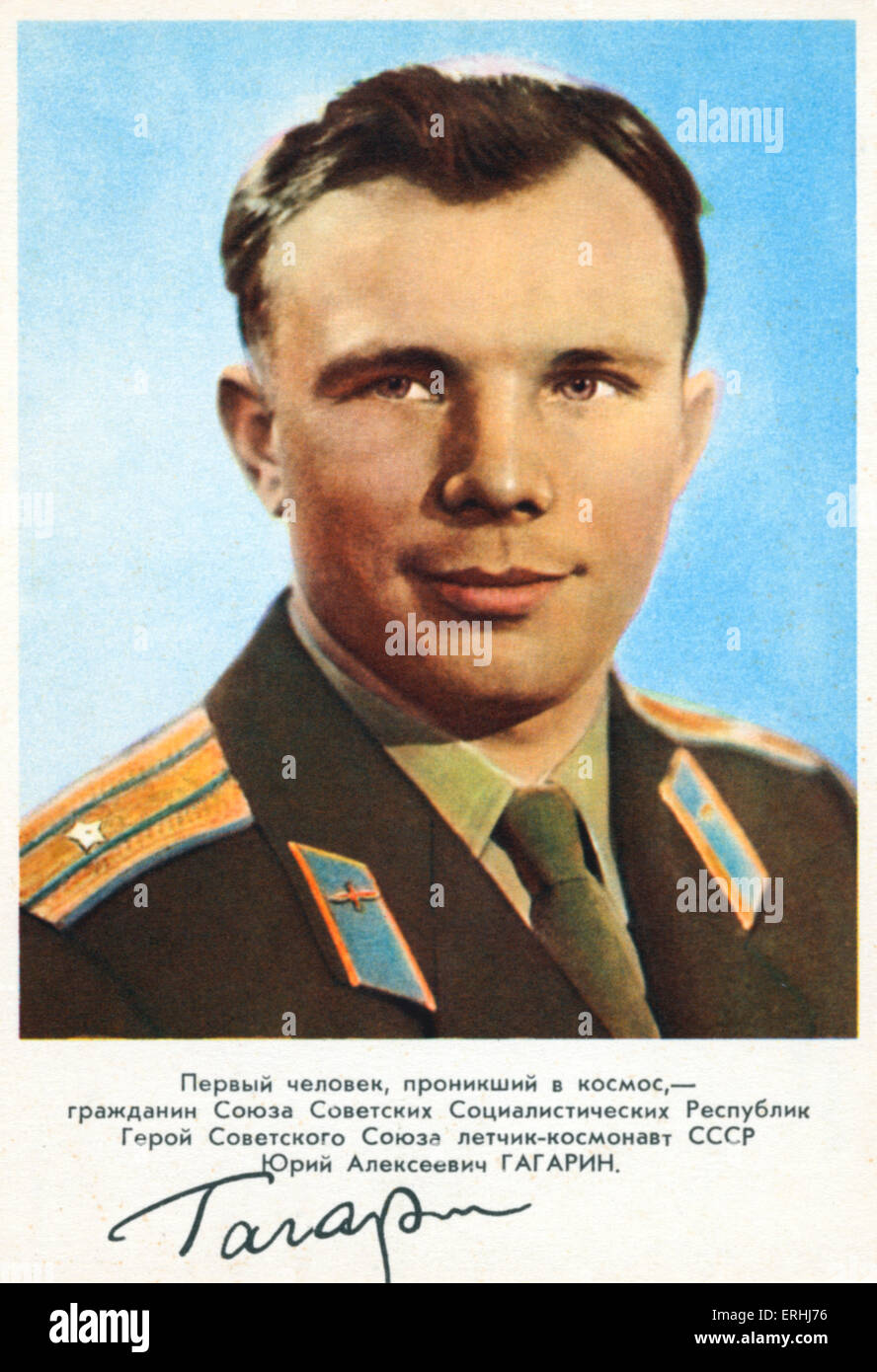 Yuri Gagarin - signed portrait of the Soviet cosmonaut. The first man in space October 4 1957. 9 March 1934 - 27 - Stock Image