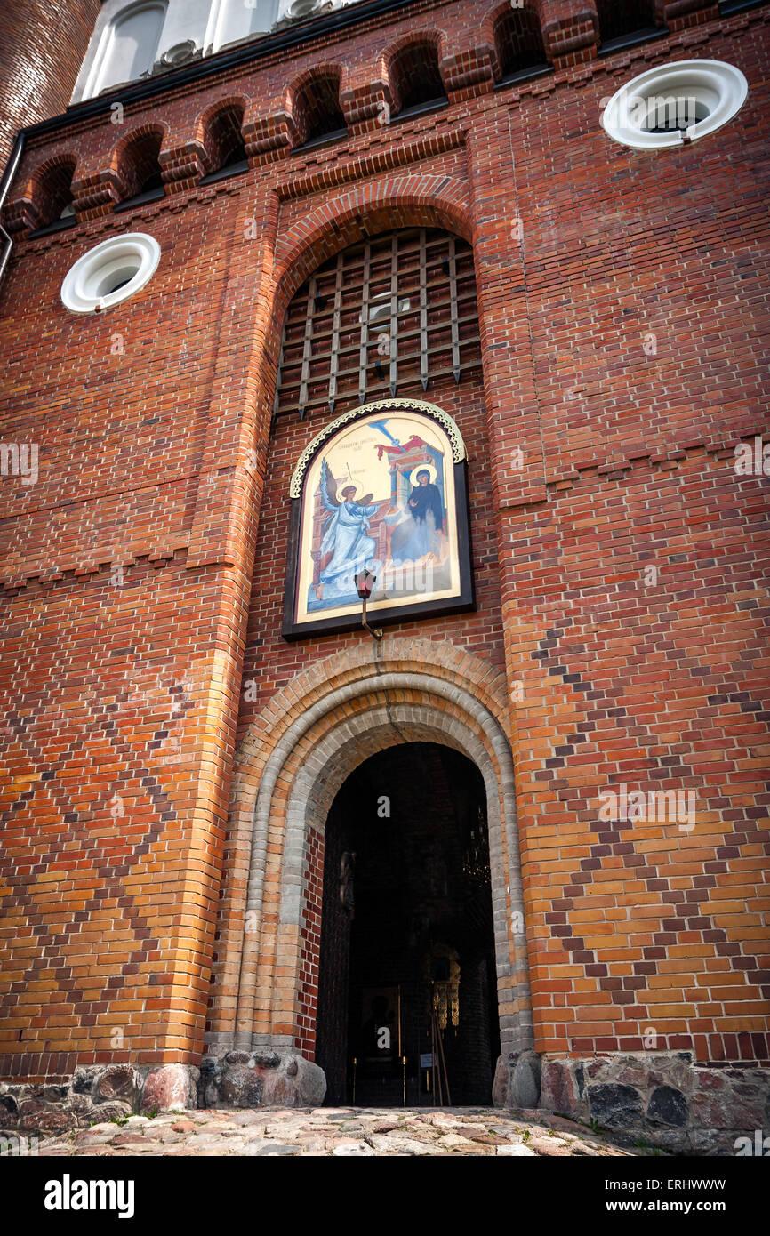 Suprasl Orthodox Monastery gate in Poland Stock Photo