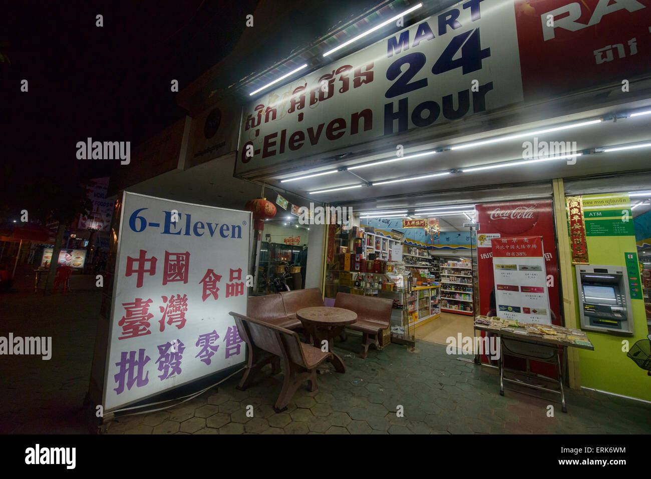 Not 7-11 but 6-11 in Siem Reap, Cambodia Stock Photo