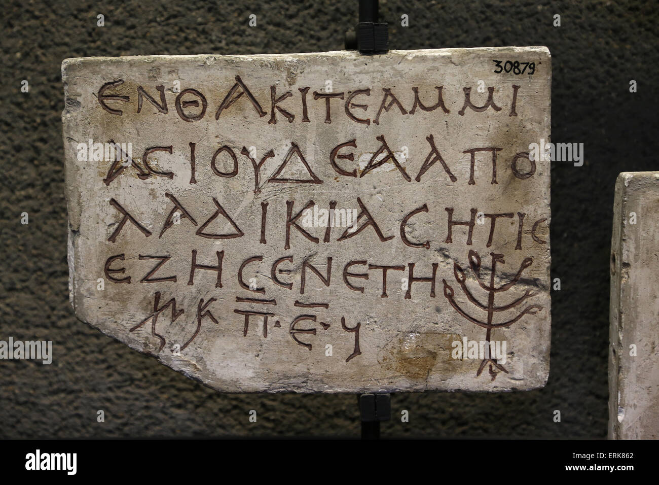 Stone slab with Hebrew symbols. Greek inscription. 4th C. Vatican Museums. - Stock Image
