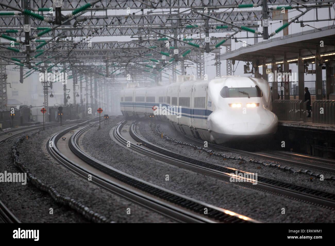 Bullet train at Shin-Osaka Station, Osaka, Kansai, Japan, Asia - Stock Image