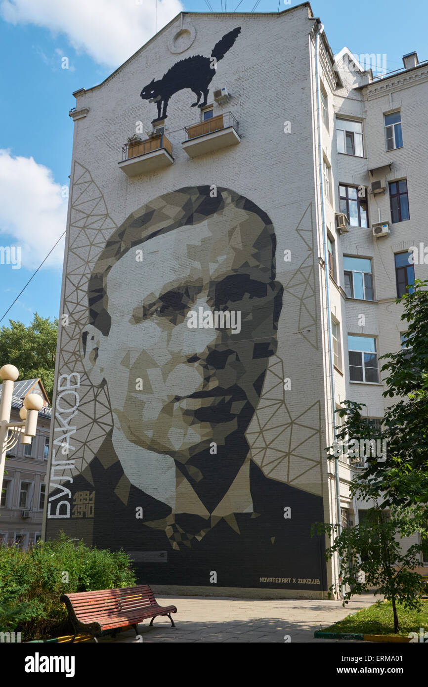 graffiti style portrait of Russian writer Mikhail Bulgakov - Stock Image