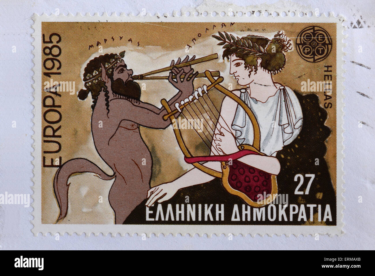 Vintage postage stamp shows Marsyas greek mythology satyr