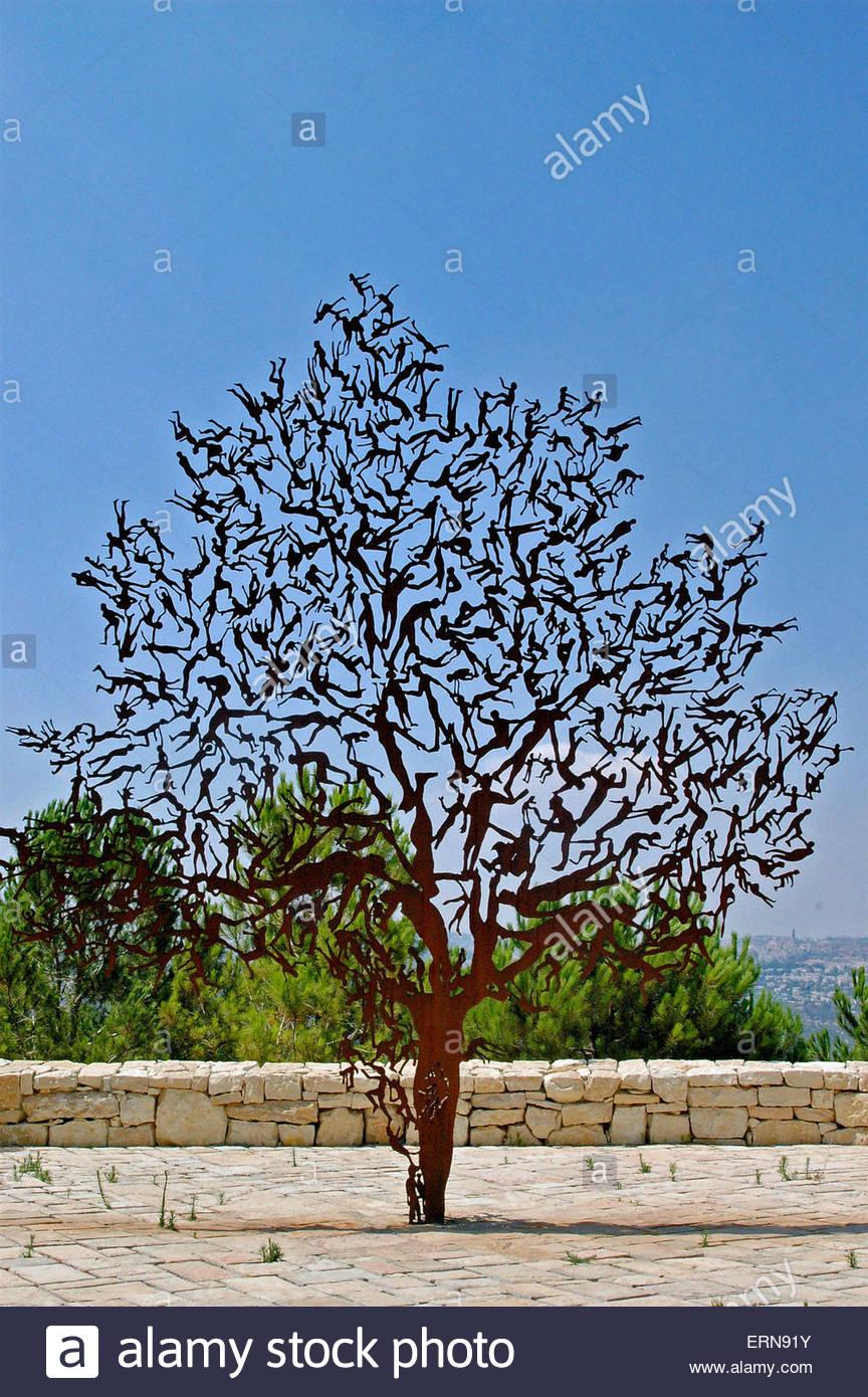 Jerusalem, Yad Vashem, - Stock Image
