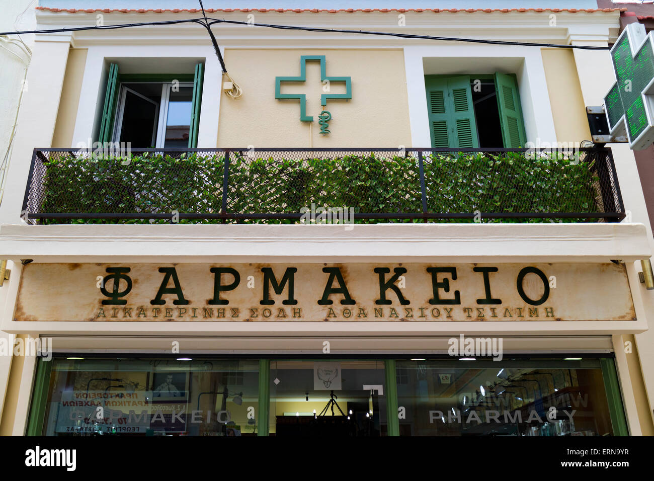Pharmacy in the city of Chios on the isle of Chios, Greece - Stock Image