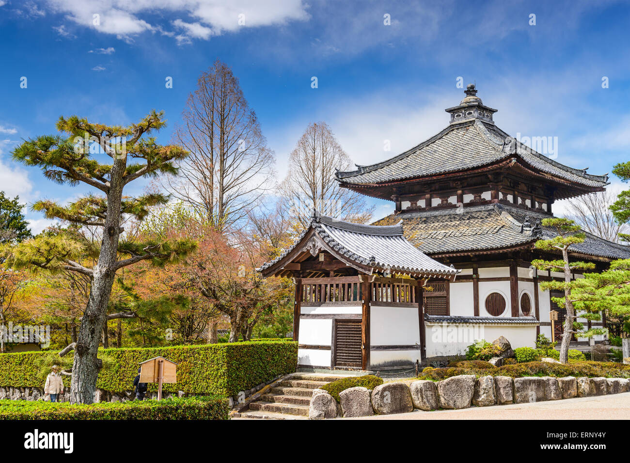 Kyoto, Japan buildings on the grounds of Tofuku-ji Temple. - Stock Image