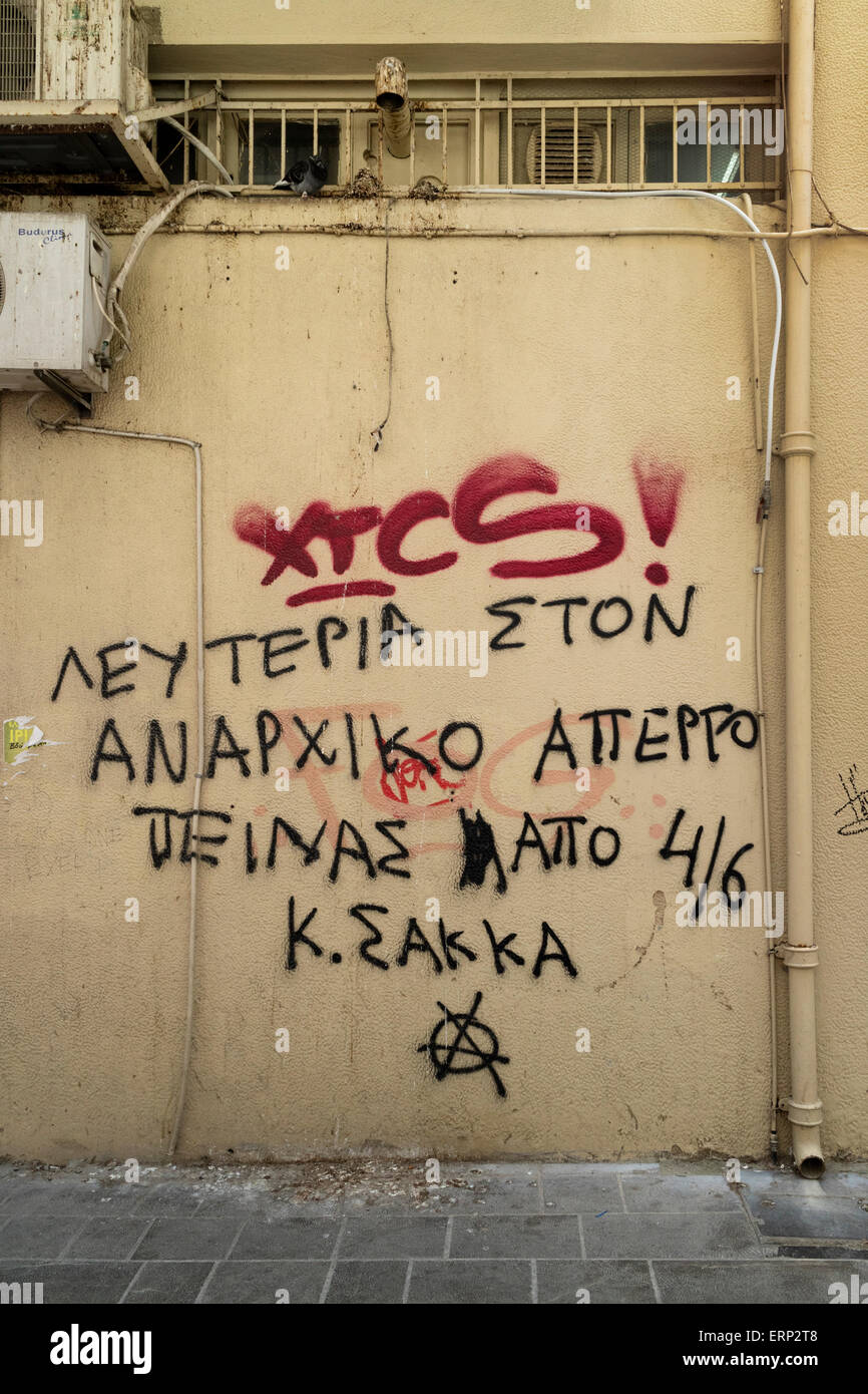 Graffitti in the city of Chios on the isle of Chios, Greece - Stock Image