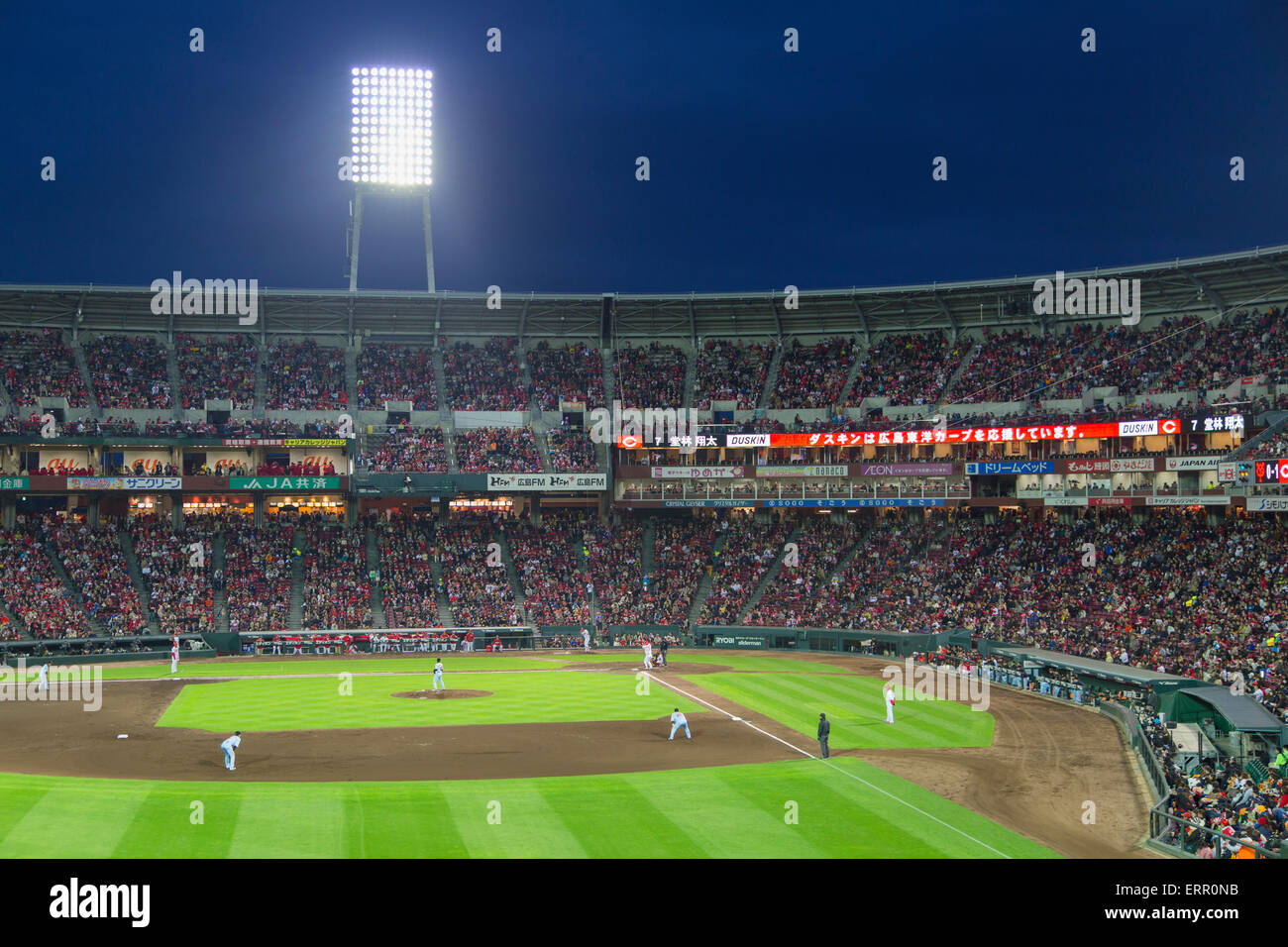 Baseball match of Hiroshima Toyo Carps inside MAZDA Zoom-Zoom Stadium, Hiroshima, Hiroshima Prefecture, Japan - Stock Image