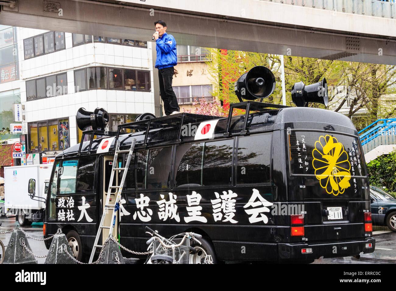 b287cac2db Japan