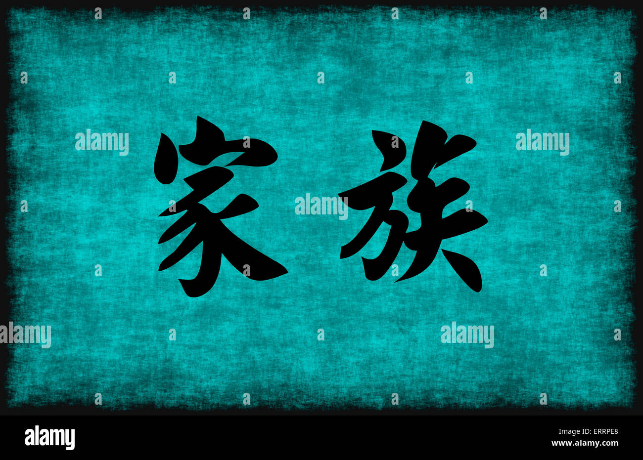 Chinese Character Painting for Family in Blue as Concept - Stock Image