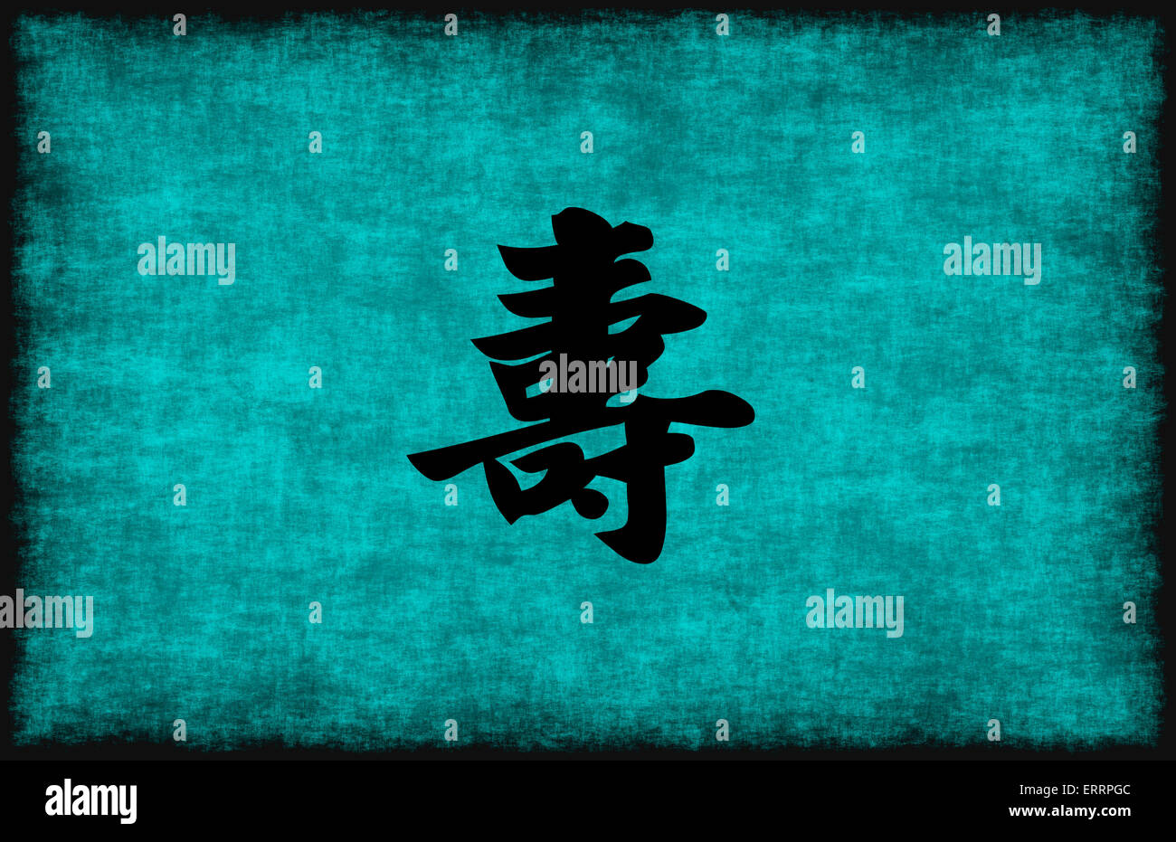 Chinese Character Painting For Longevity In Blue As Concept Stock