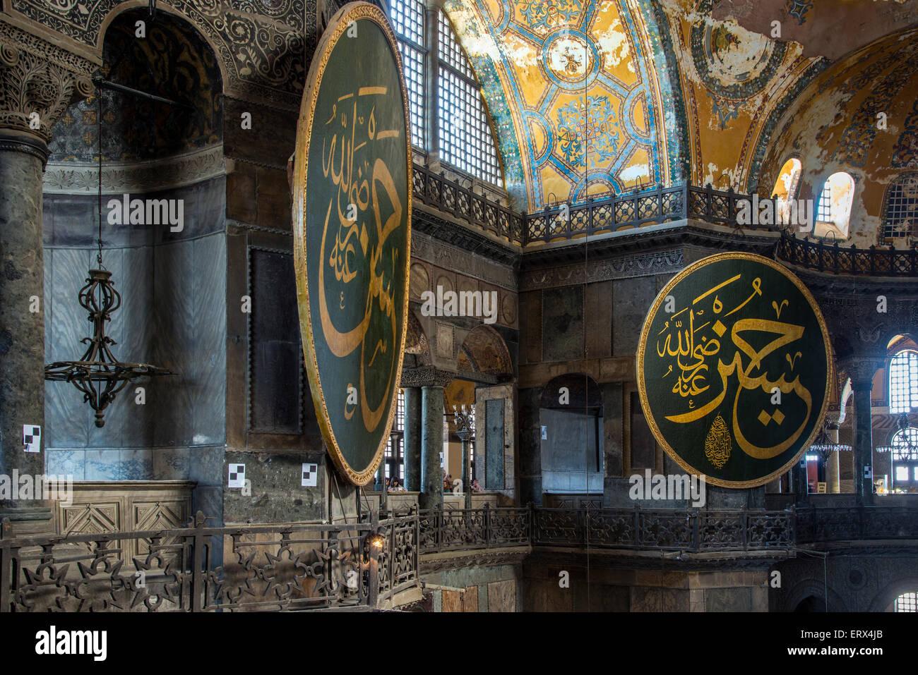 Interior top view of Hagia Sophia with Ottoman medallion, Sultanahmet, Istanbul, Turkey - Stock Image