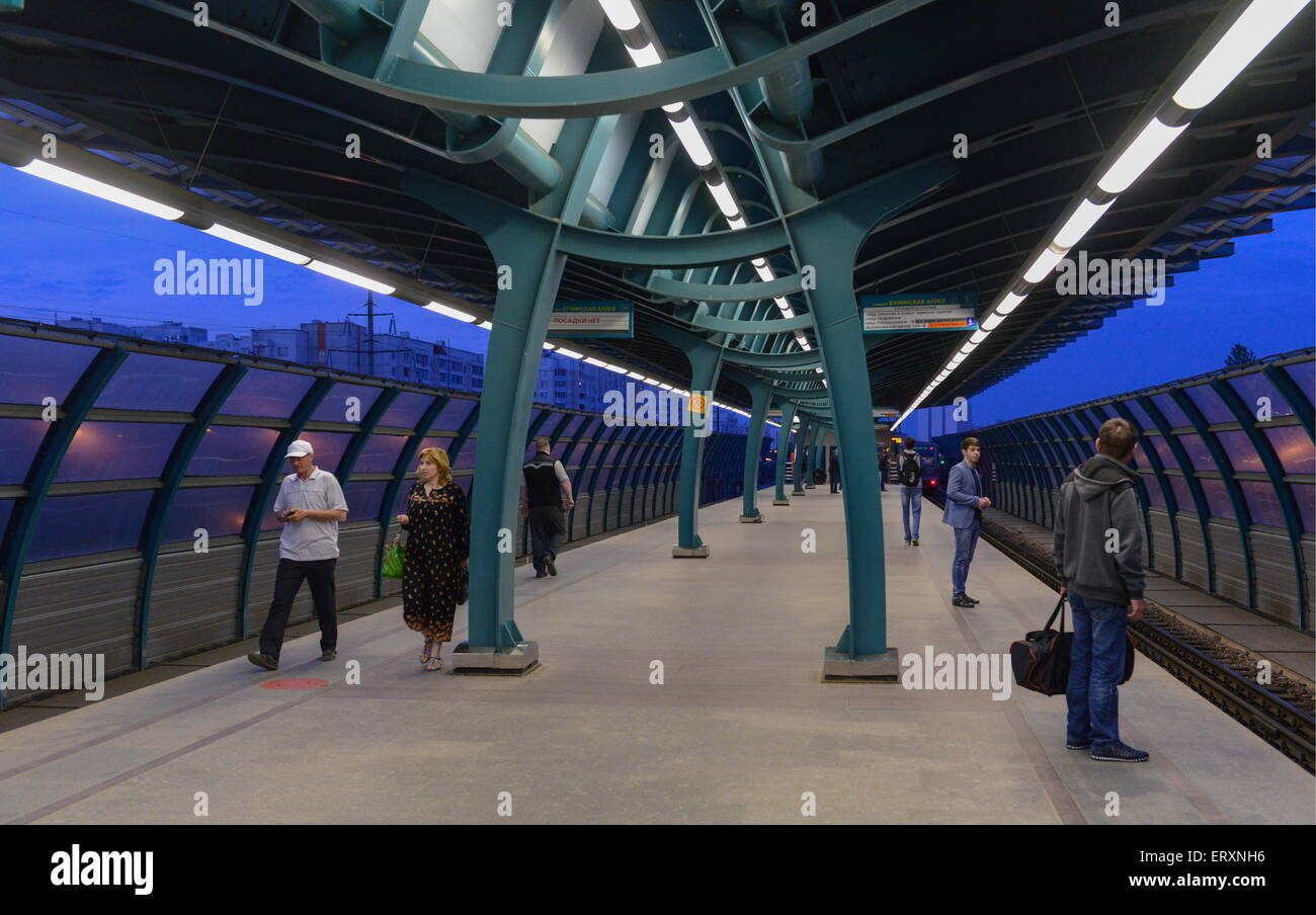 New stations of the metropolitan Butovskaya metro line: passengers are worried and delighted 97