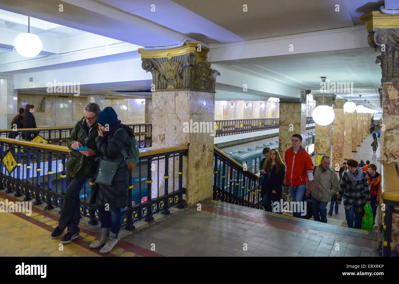 Kazan Station. Metro station Komsomolskaya 82