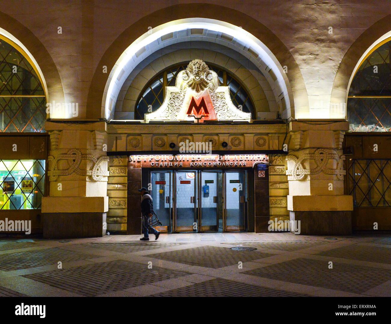 Kazan Station. Metro station Komsomolskaya 8