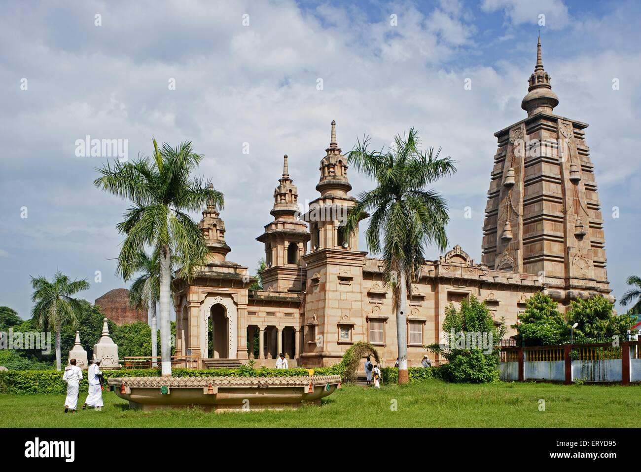 Mulagandha Kuti Vihar ; Buddhist site at Sarnath near Varanasi ; Uttar Pradesh ; India - Stock Image