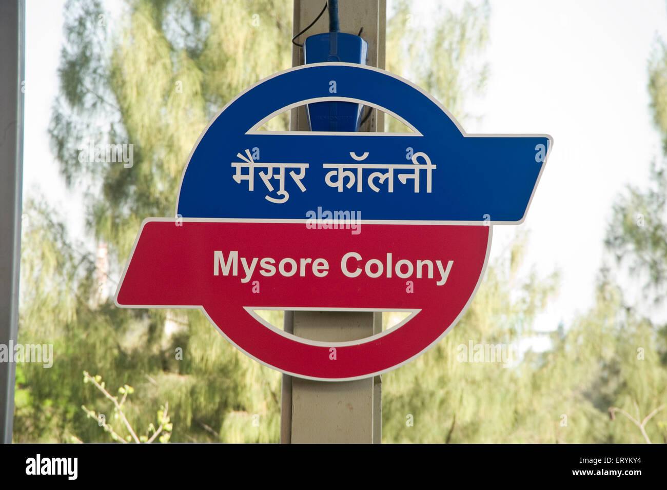 mysore colony monorail station mumbai Maharashtra India Asia - Stock Image