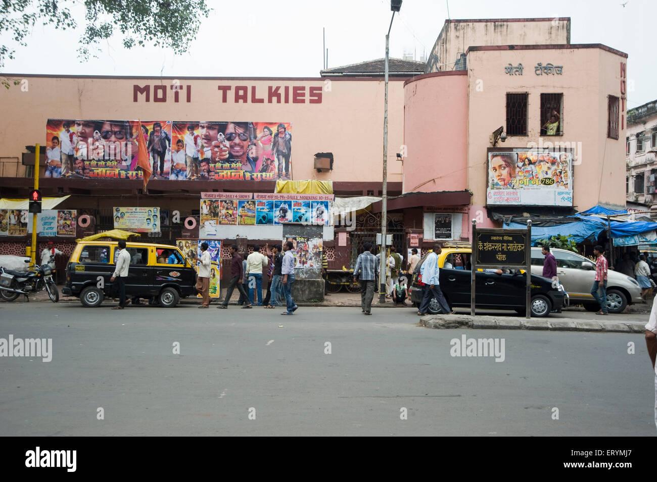 Bombay old Moti Talkies grant road  Mumbai Maharashtra India Asia - Stock Image