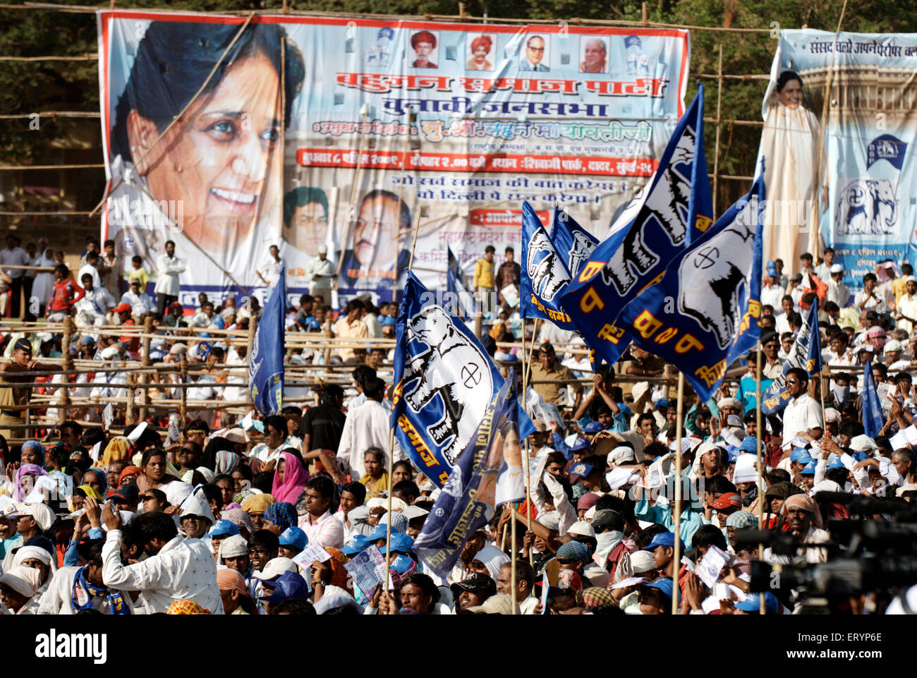 Supporters of Bahujan Samaj Party BSP parliamentary election