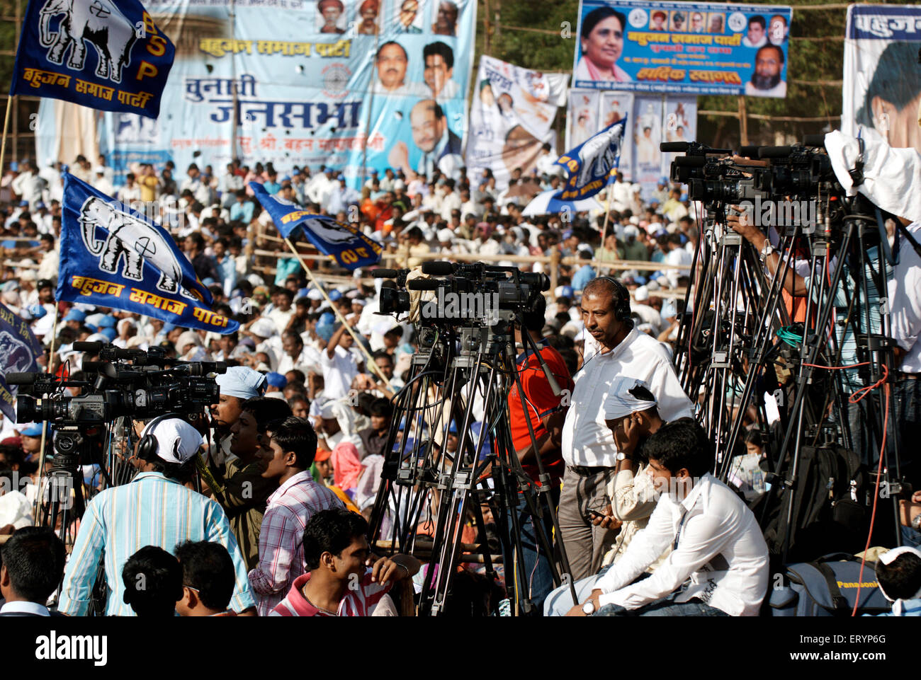 Cameramen representing different news channels electronic media during Bahujan Samajwadi Party election campaign - Stock Image