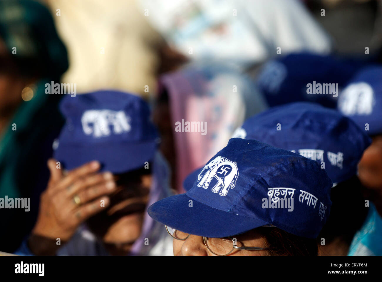 Supporters in BSP Bahujan Samajwadi party logo cap during